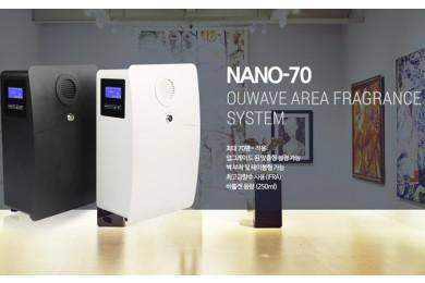 NANO-70