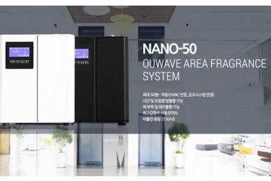 NANO-50