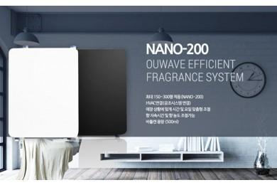 NANO-200