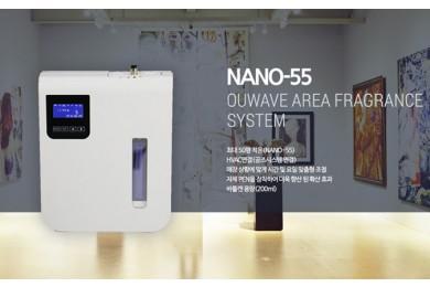 NANO-55