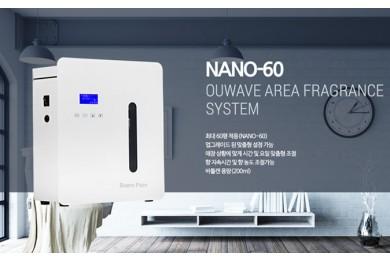 NANO-60